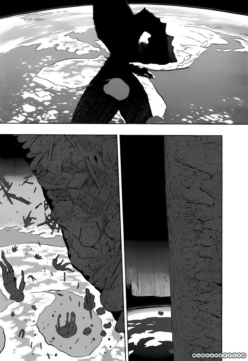 อ่านการ์ตูน Tail star 1 ภาพที่ 33