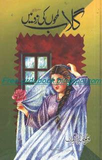 Gulab Lamhoin Ki Zad Main Novel