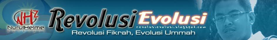 Revolusi Evolusi