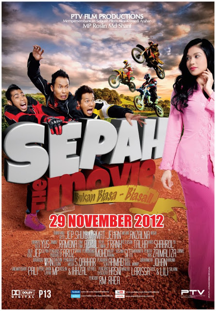 SEPAH THE MOVIE (2012)