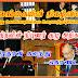 இலங்கையின் நிகழ்வில் கலந்து கொள்ளவில்லையாம் - கலந்து கொண்ட ஆதாரம்