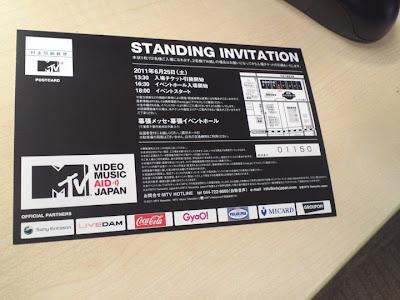 Tokio Hotel en los Premios MTV VMA Japón - 25.06.11 - Página 3 253813_190599387656149_112783732104382_479463_6115166_n