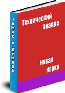 Литература По Бинарным Опционом
