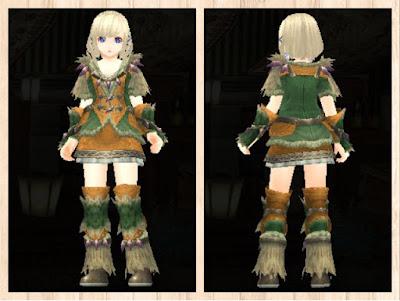 緑竜の衣 重量化