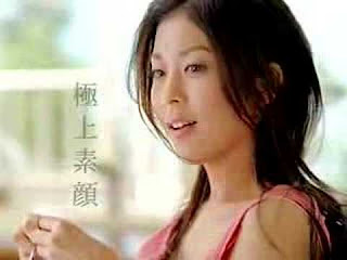 artis jepang, matsumoto, jepang, japanese