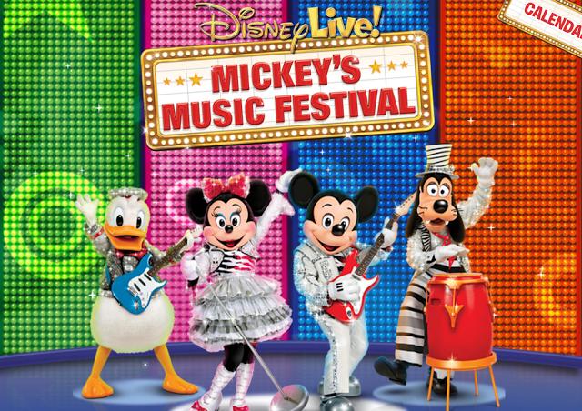 disney live mickey music festival sorteo entradas barcelona