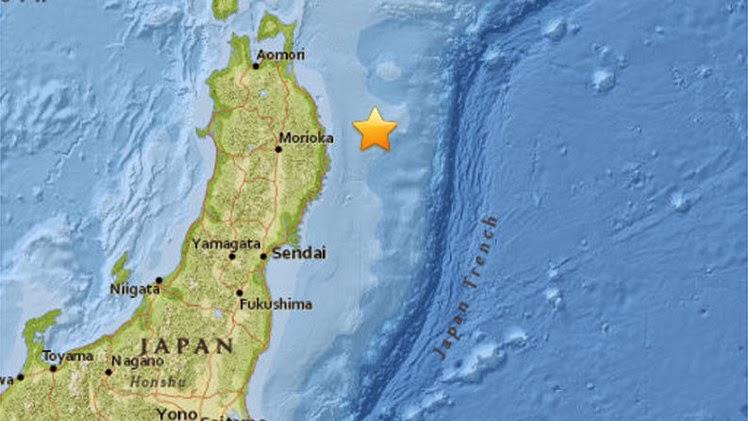 TERREMOTO 6,9 GRADOS EN JAPON, 17 DE FEBRERO 2015