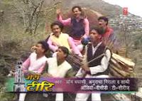 old garhwali song Oh Suwa Pyari Suwa