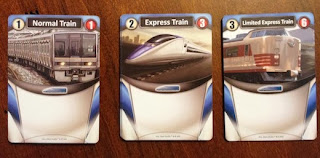 basic setup cards for Trains