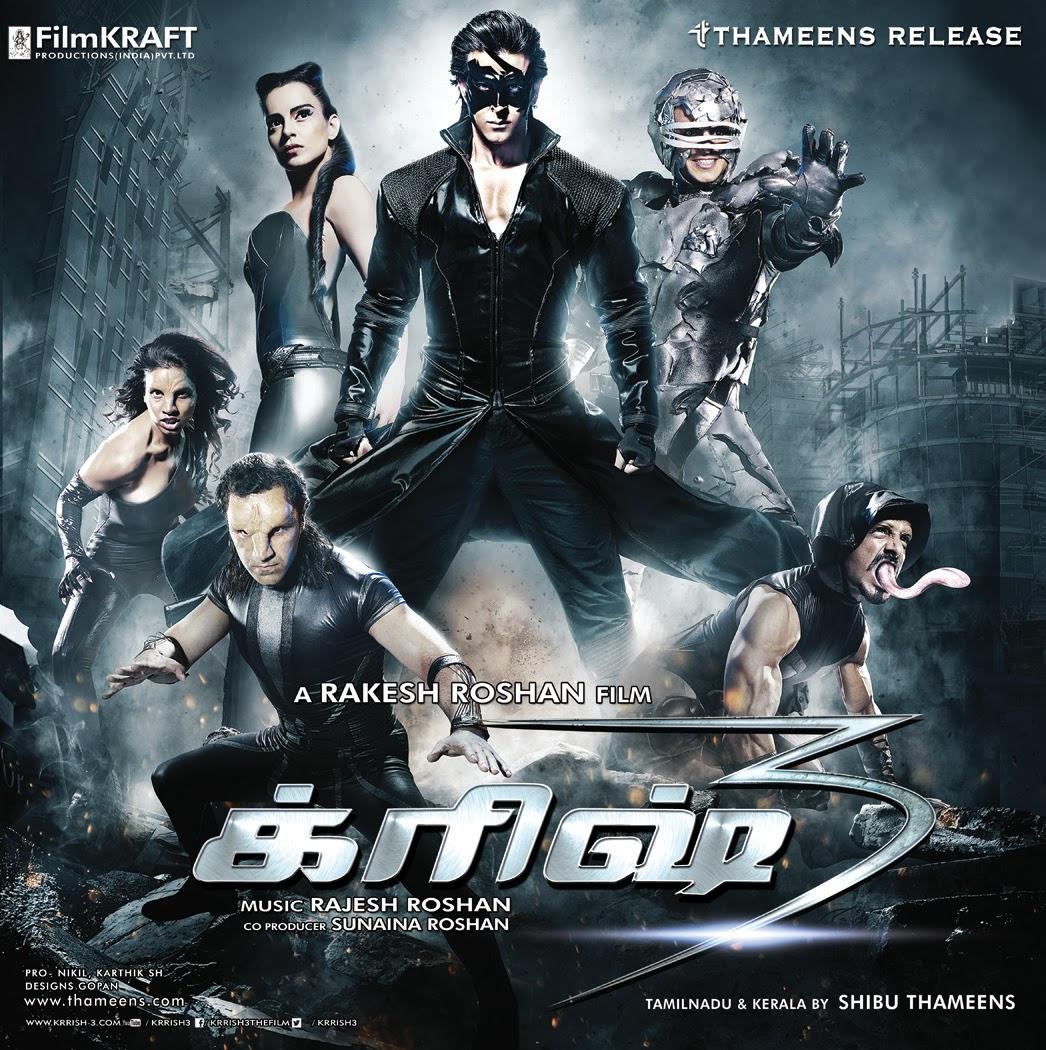 tamil movies download hd