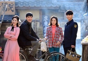 Sam Saeng Film Drama Korea Terbaru 2013