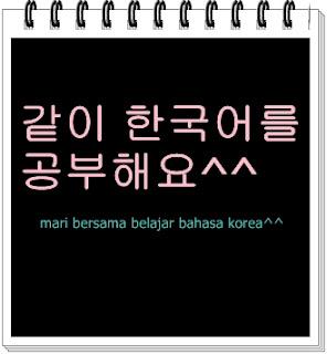 belajar bahasa korea, kamus bahasa korea