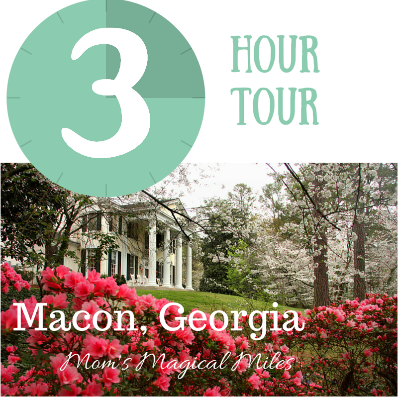 the three hour tour maconmemories in macon ga mom 39 s magical miles. Black Bedroom Furniture Sets. Home Design Ideas