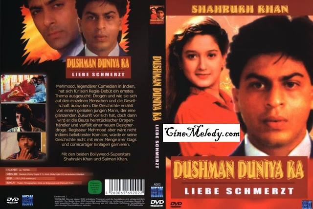 Dushman Duniya Ka  1996