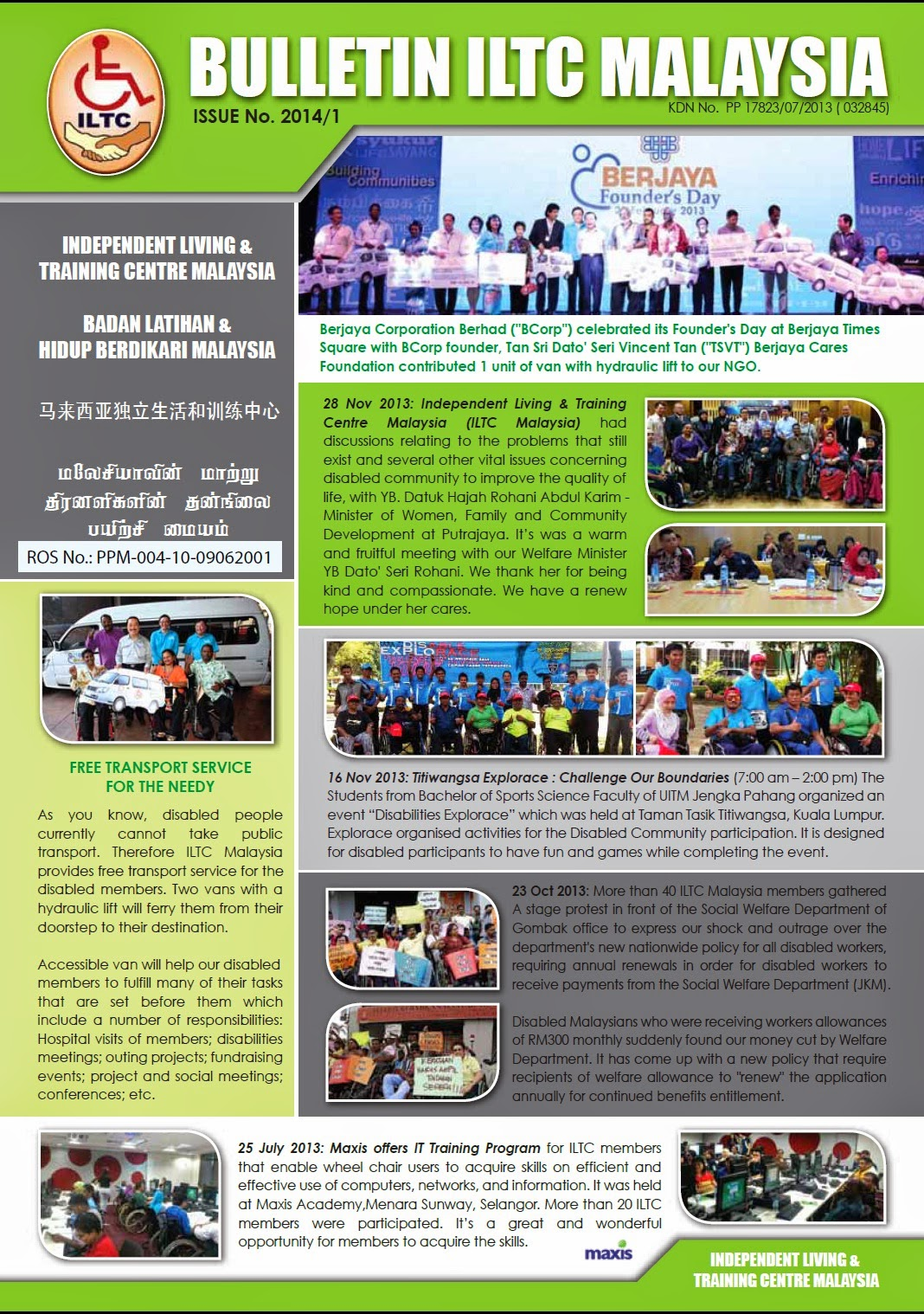 ILTC Malaysia Bulletin 2014 - Page 1