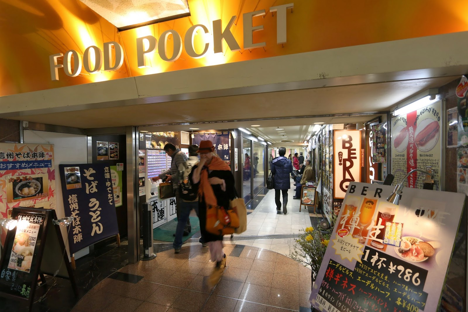 Reasonable prices of Japanese food can be found at small outlets (restaurants) in a train station or along the narrow alley in Japan