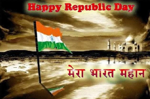 Happy Republic Day Wallpaper