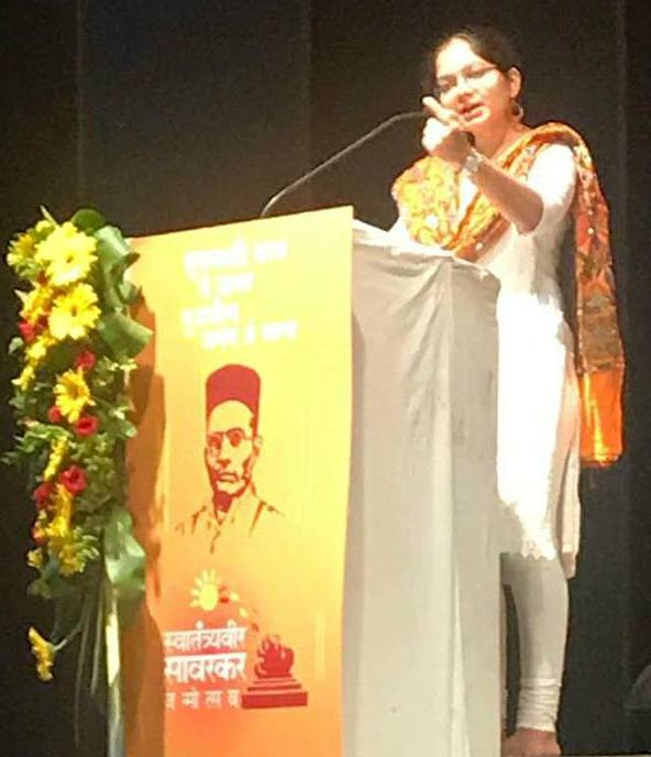 Geeta Giving Speech