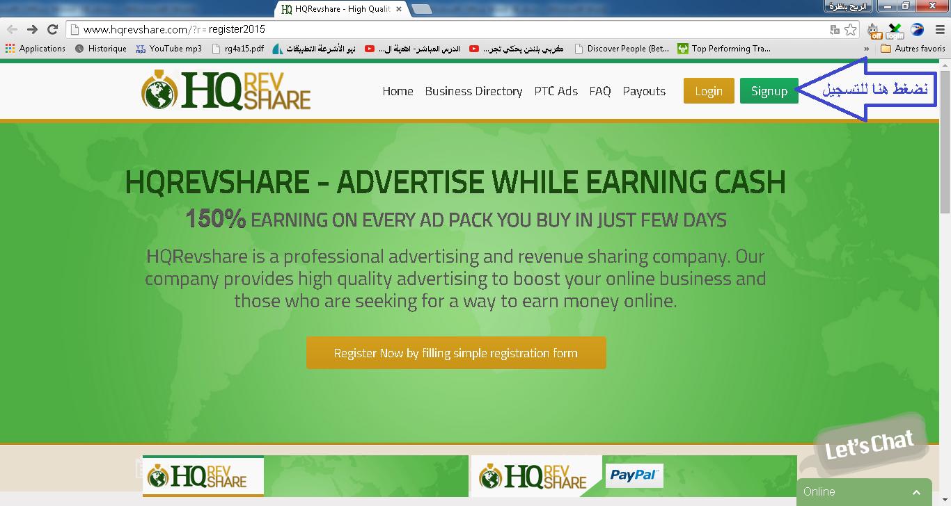 شرح موقع HQrevshare الرائع و مشاركة ارباحي بعد شهرين من العمل