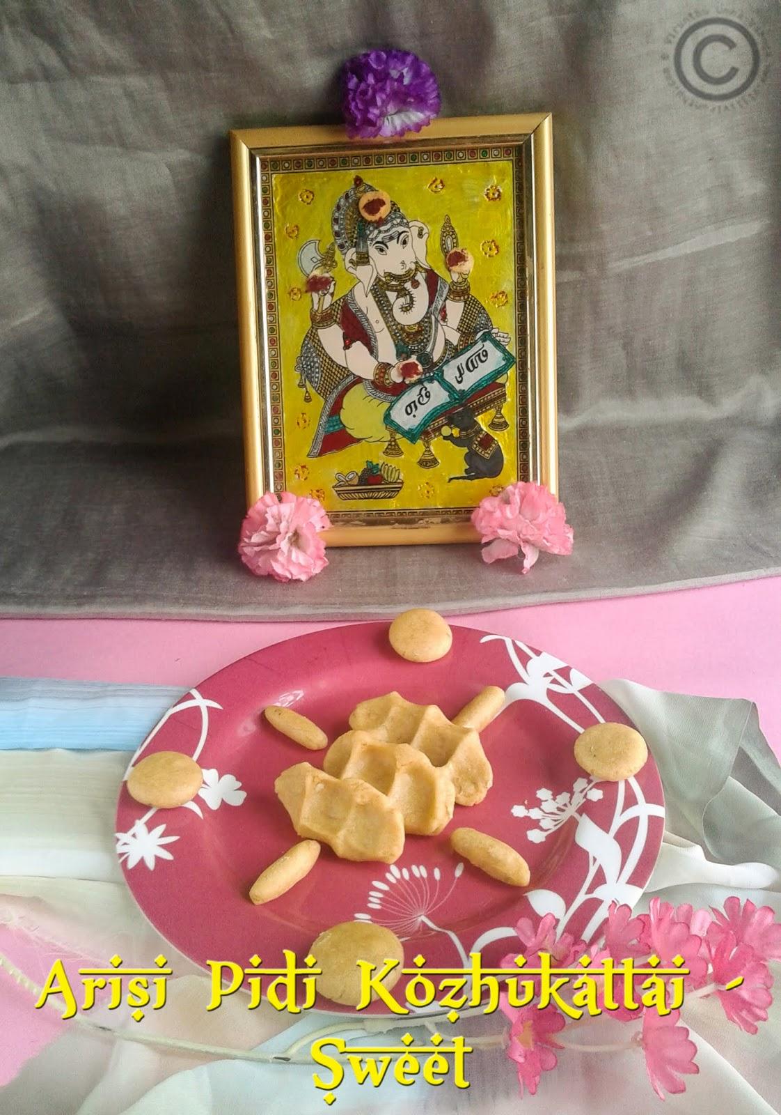 arisi-pidi-kozhukattai