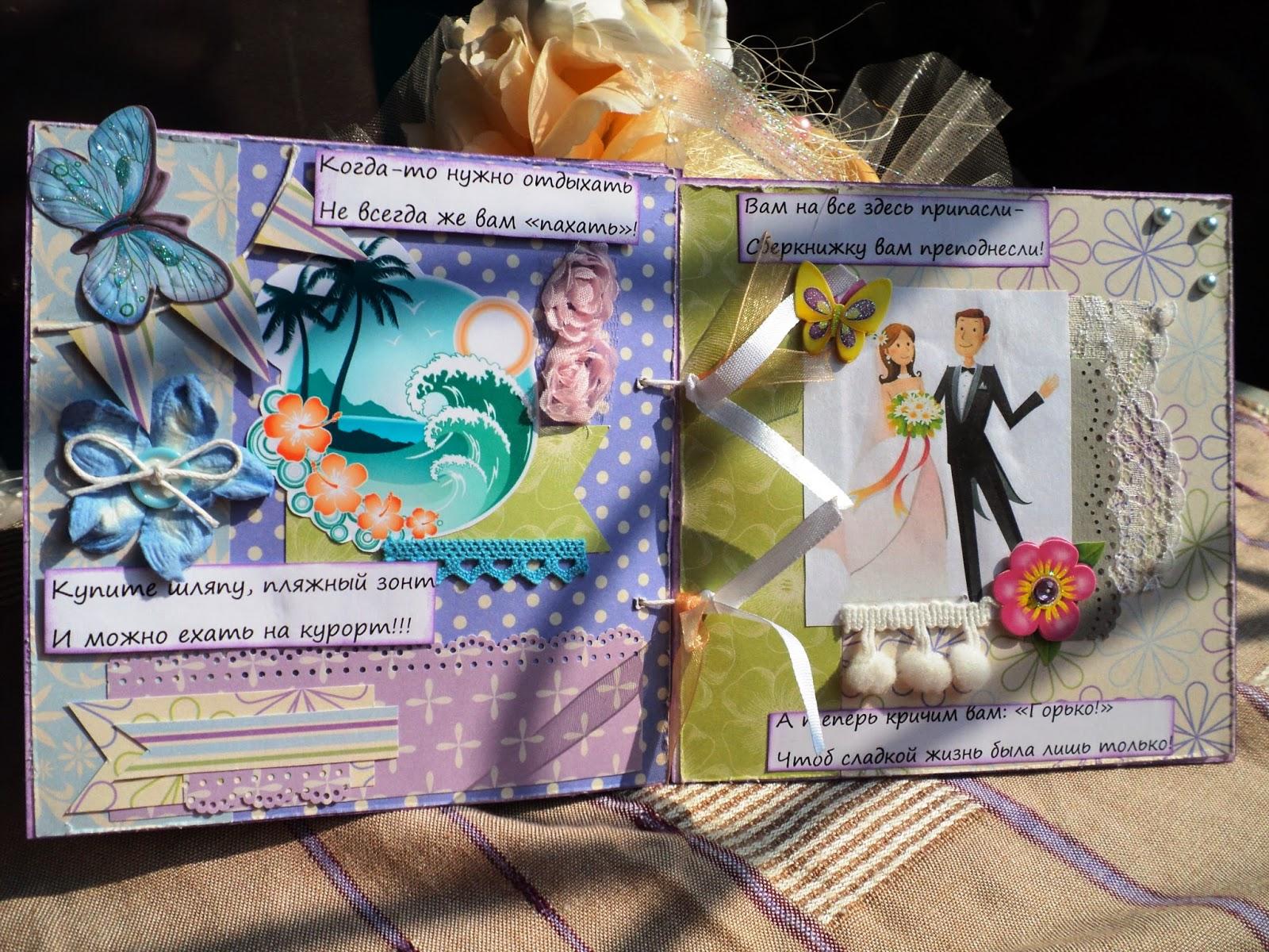 Оригинальные и прикольные подарки на свадьбу молодоженам 68