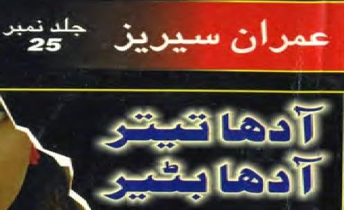 http://books.google.com.pk/books?id=aXq5BAAAQBAJ&lpg=PP1&pg=PP1#v=onepage&q&f=false