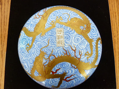 Reign mark Jiajing Period Box with Dragons