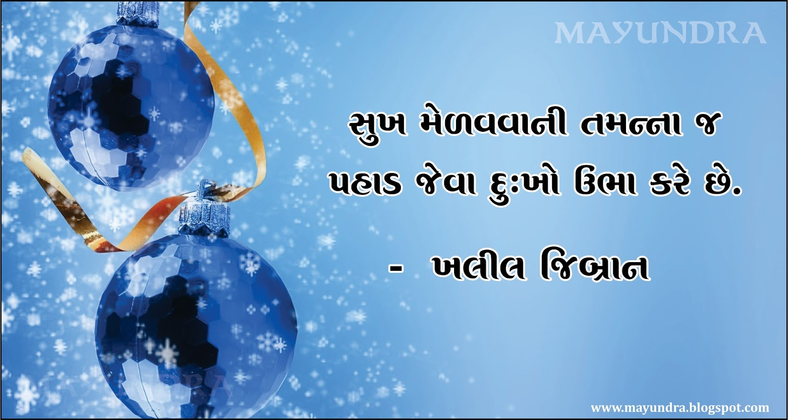Gujarati Quotes Khalil Jibran Quotes India Quotes Health Tips