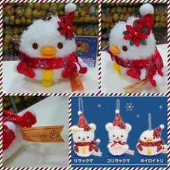 (INSTOCK) 2015 Japan San-x Limited Edition Snowman Kiiroitori Plush Mascot