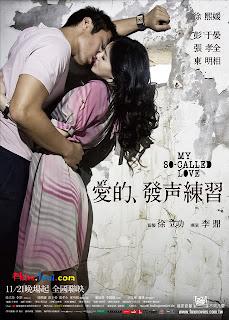 Phim Lời Kêu Gọi Của Tình Yêu - My So Called Love [Vietsub] Online