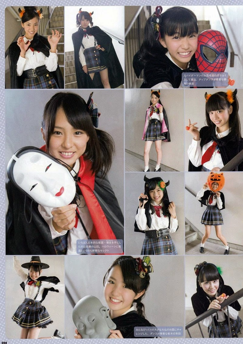 Preview-Buku-Aniversary-Pertama-Tim-8-AKB48-Cosplay