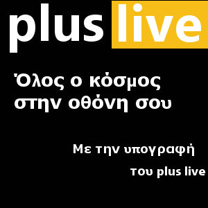 Plus live footer