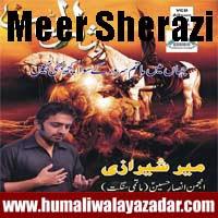 http://ishqehaider.blogspot.com/2013/11/haey-sham-karachi-party-nohay-2014.html