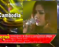Ban Srey Leak បាន ស្រីលក្ខណ៍ - The Voice Cambodia Live Show (Week 1)