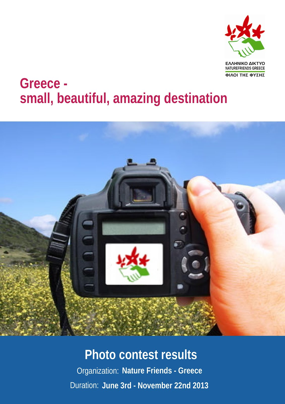 Greece: small, beutifull, amazing destination