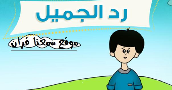 تحميل قران mp3 سعد الغامدي