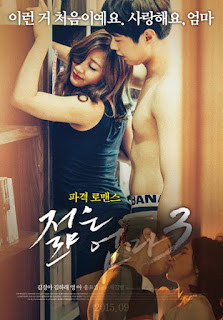 Young Mother Real 3 (2015)