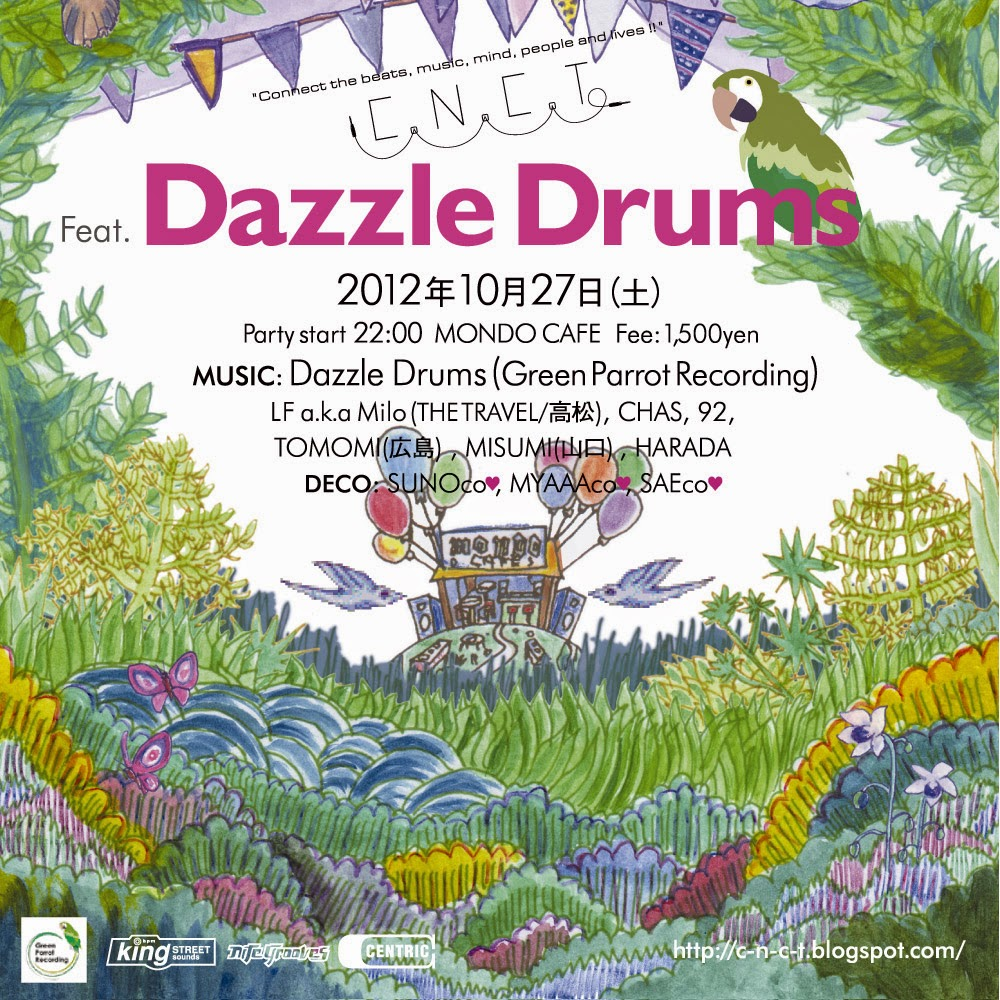 2012/10/27 feat. DAZZLE DRUMS