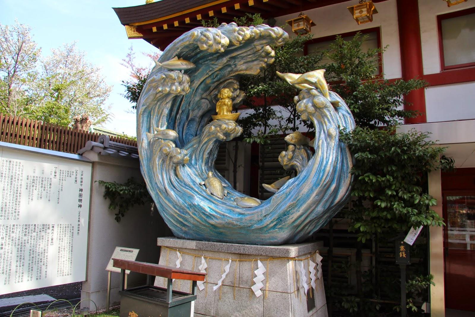 kanda myojin the love live shrine in akihabara portal bj