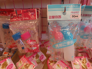 daiso travel containers