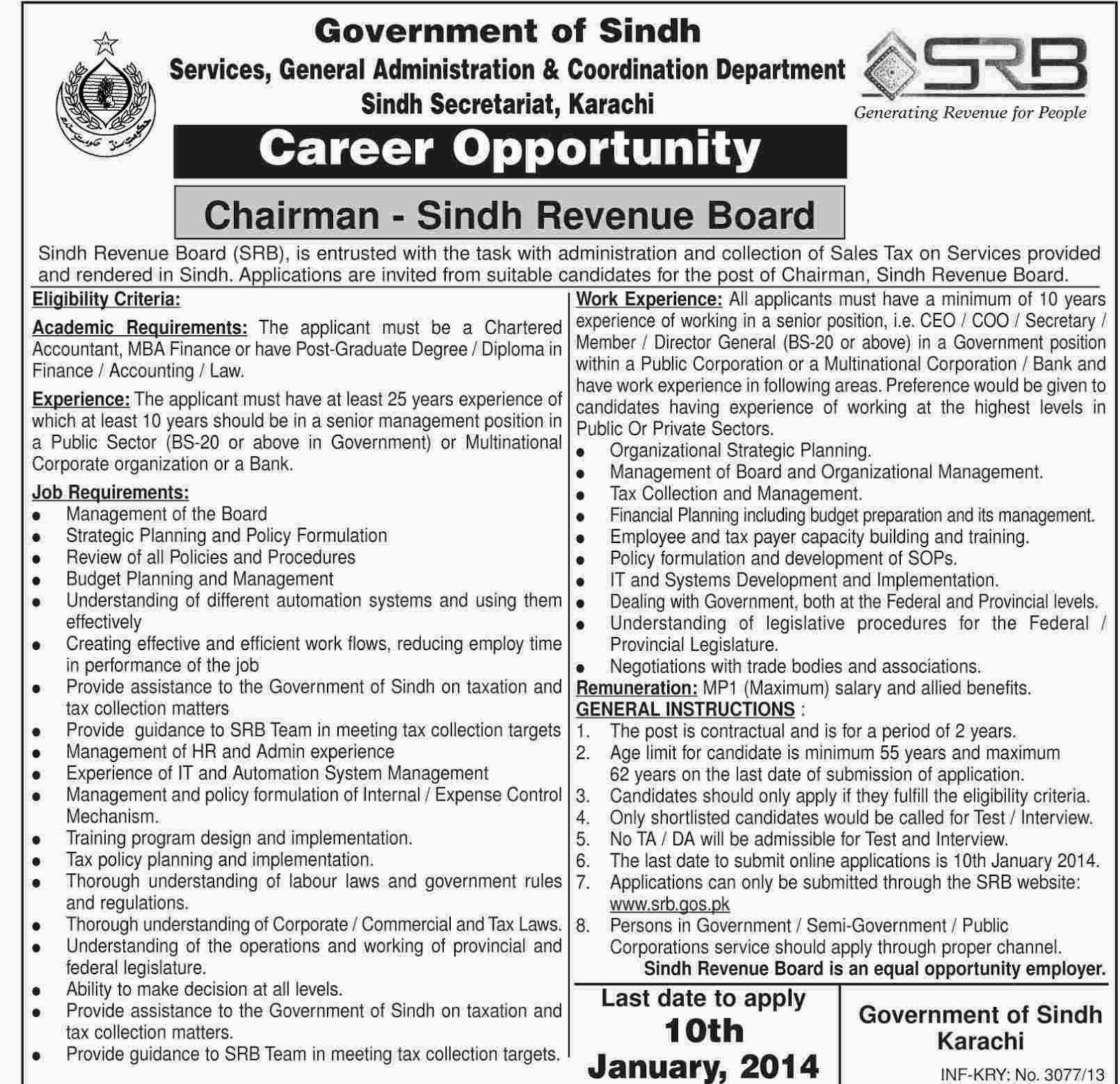 Required Chairman for Sindh Revenue Board, Karachi