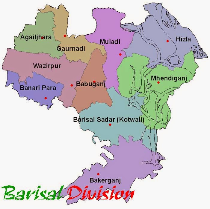 The History Of Bangladesh Barisal Division - Where is bangladesh located
