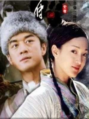 Anh Hùng Xạ Điêu (USLT) - Châu Tấn, Lý Á Bằng