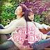 LOCO & MAMAMOO - This Song Lyrics (My Lovely Girl OST)
