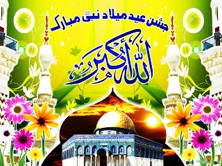 Eid Milad-un-Nabi ALLAH O AKBAR