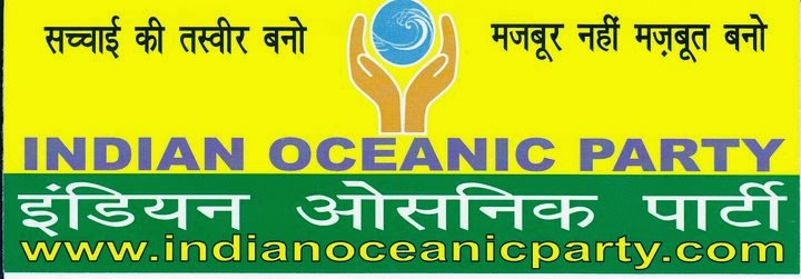 iop-indianoceanicparty
