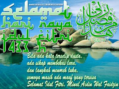 Kartu Ucapan Lebaran Idul Fitri 1433 H 2012 >> Informasi Terbaru 2013