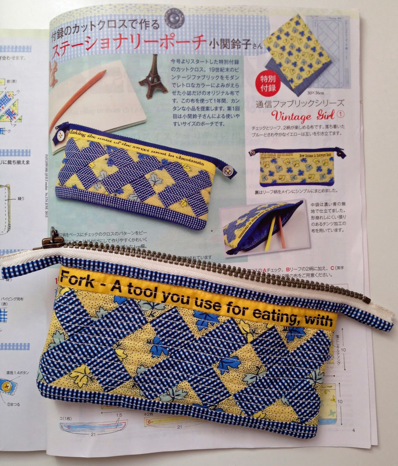 Vintage Girl Zip Pouch by Nizhoni Workshop, from the pages of Patchwork Tsushin Magazine