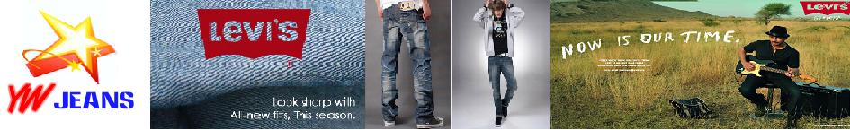 Jual celana jeans ,Original, Asli,murah | harga grosir| celana jeans wanita| Jaket jeans|kemeja|