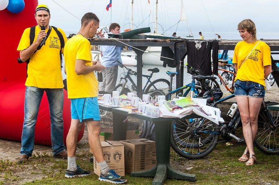 Велопробег чистой воды. Награждение
